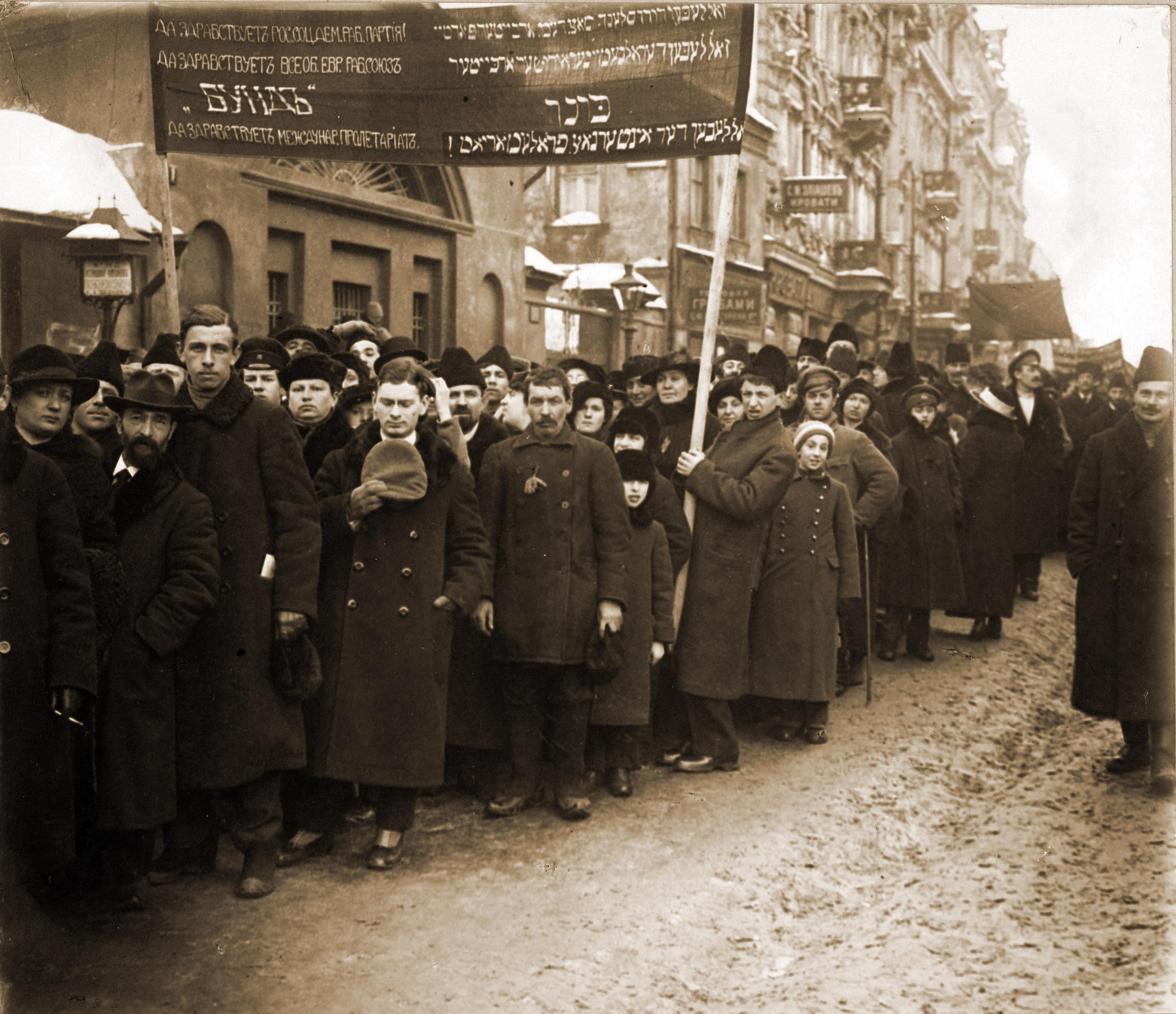Vilniaus žydų bundas