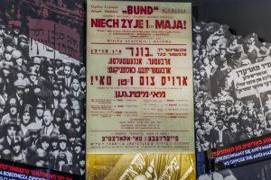 Žydų darbininkų sąjunga - Bundas