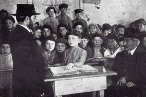 Žydų mokykla - Chederis