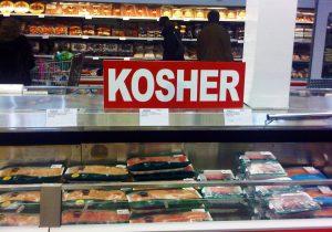 """""""Kosher"""" maistas"""
