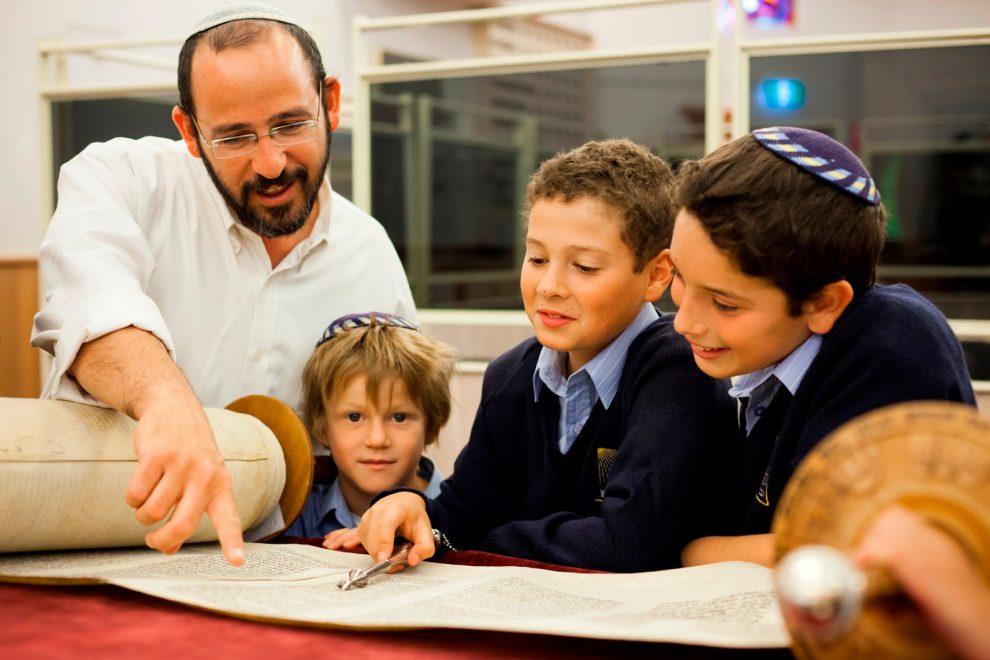 Žydai Reformistai