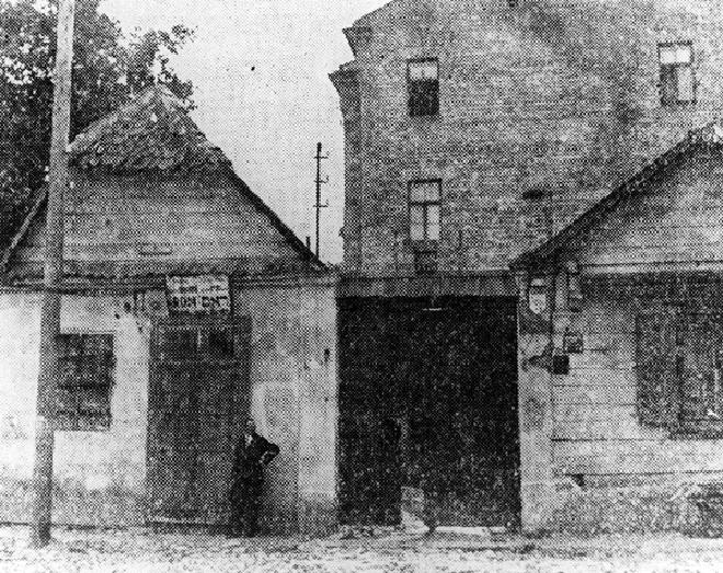 Žydų spaustucė Vilniuje