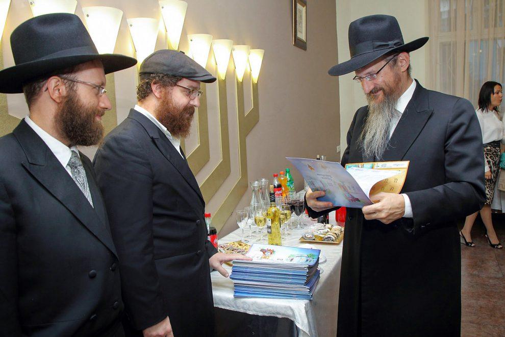 Žydų tapatybė