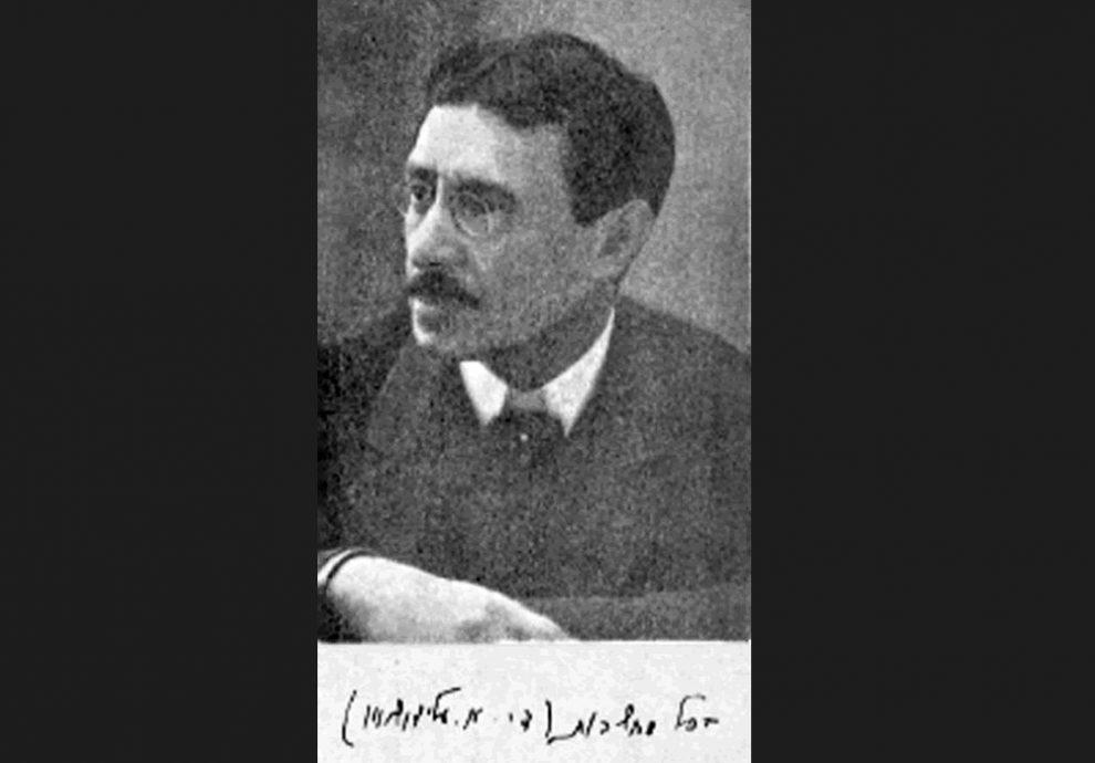 Ba'al Maḥshoves̀ (Israel Isidor Elyashev) Literatūros kritikas