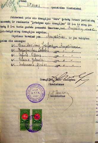 Draugijos Ezro registravimo dokumentai
