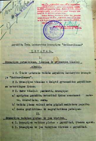 Gmilus Chesed Organizacijos įstatai