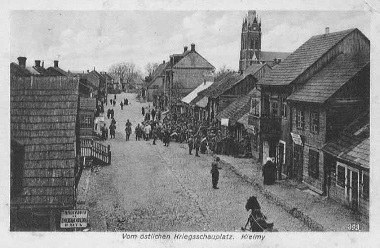 Kelmė, Kražių gatvė, 1915 m