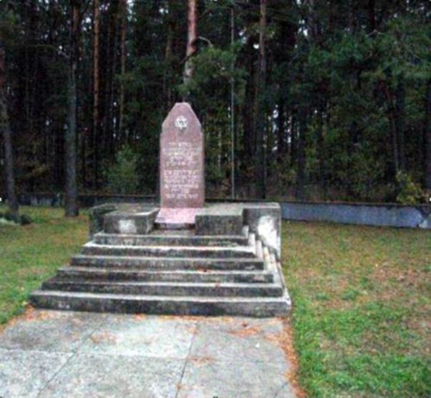Paminklas žydų atminimo aukoms Girelėje