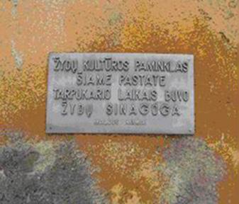 Paminklinės lentos ant buvusių Jonavos sinagogų Sodų ir Klaipėdos gatvės
