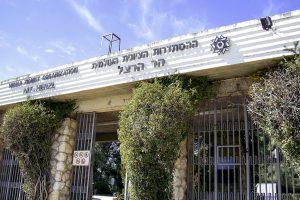 Pasaulinė zionistų organizacija