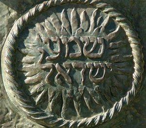 Šma Izrael (Klausyk Izraeli!)