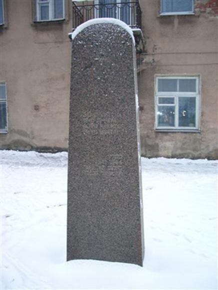 """Dvikalbis užrašas žymi: """"Šioje vietoje 1941 - 1944 m. buvo Kauno geto vartai""""."""
