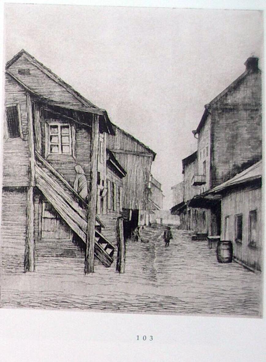 Žydų gatvė Kelmėje