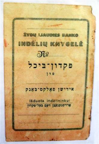 Žydų liaudies banko knygelė